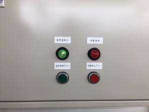 秋月電子通商八潮センター1 (2)